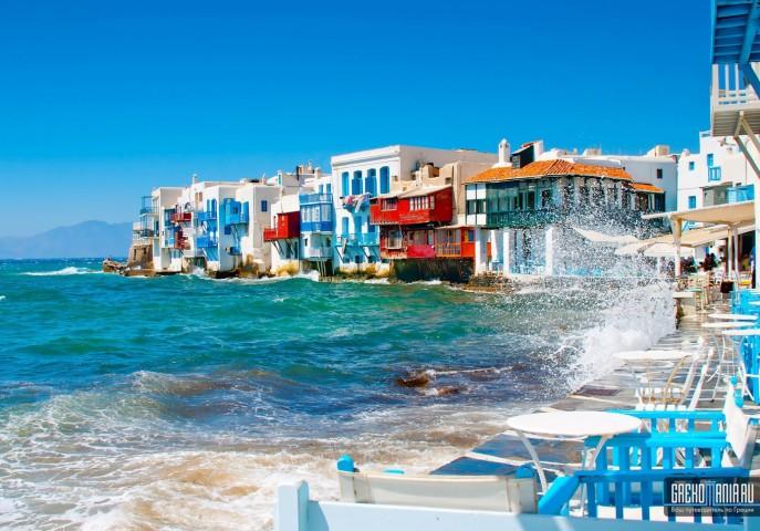 Greece Getaway